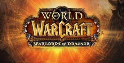 Патч 6.1 Warlords of Draenor